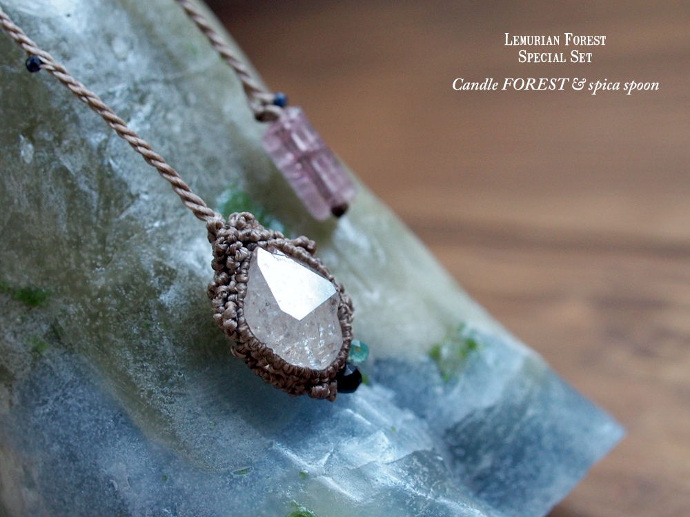 【SOLD】Lemurian Forest Special SET「調和と挑戦・古きが新しきを導く」
