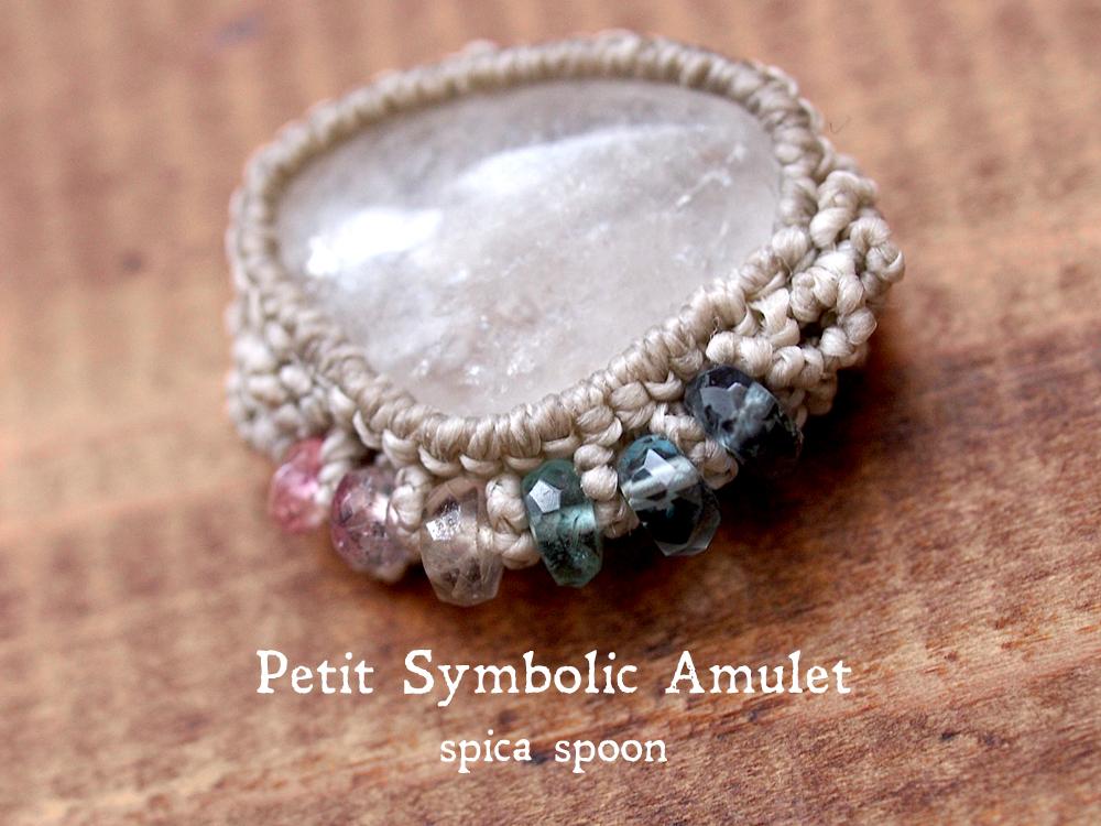 Petit Symbolic Amulet セミオーダー、webshopにてスタート!